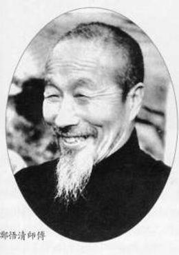 Zheng Wuqing.jpg