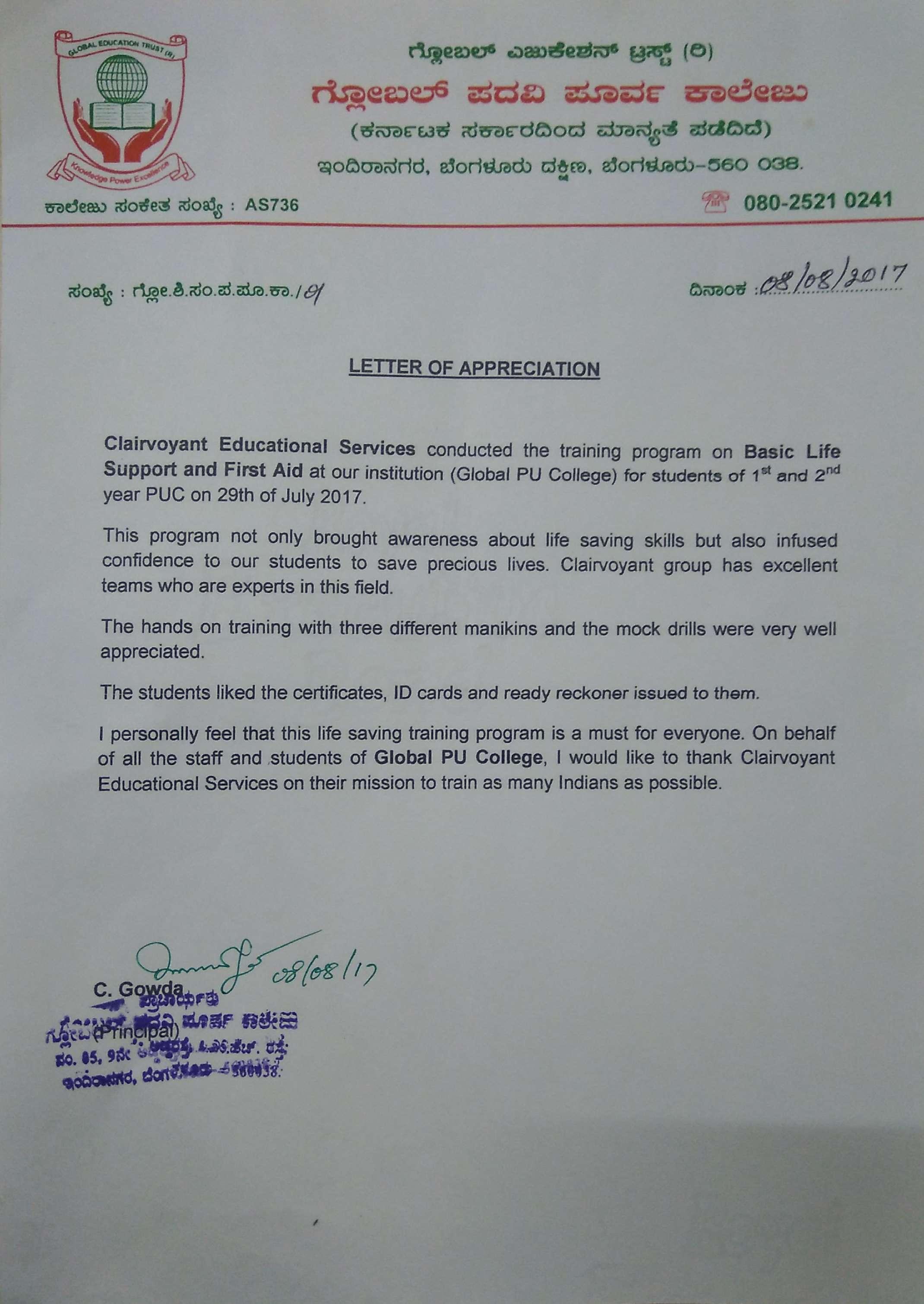 Letter Of Appreciation From Global Pu College Indiranagar