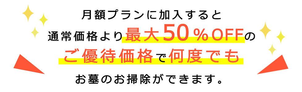 選ばれる理由 4_00000.jpg