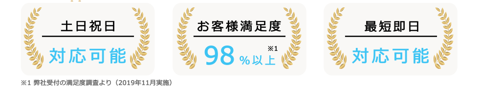 トップ画像 3_00000.png