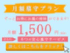 price004_00000.jpg