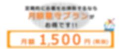 選ばれる理由 3_00000.jpg