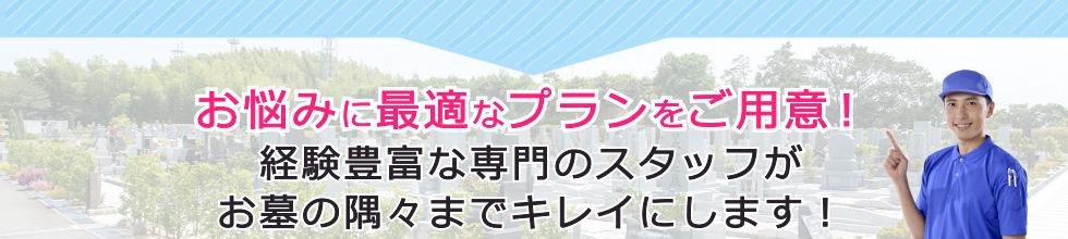 こんなお悩みの方へ(解決)_00000.jpg
