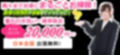 トップ画像 2_00000.png