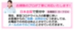 お問い合わせ_00000.jpg