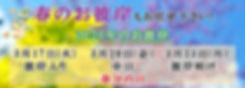 トップ画像 5_00000.jpg