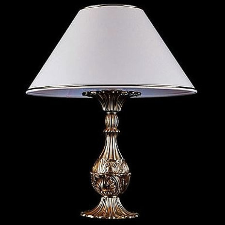 Table lamp gold brass S861/1/00