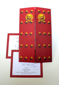 JPM_Beijing_2004_450.jpg