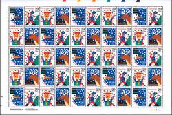 StampsHolidayGroup_450w.jpg