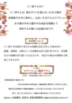 十三参り-001.jpg