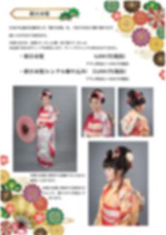 十三参り-003.jpg
