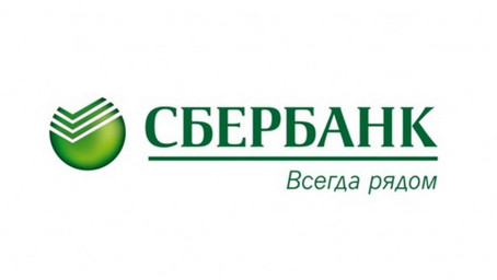 Северодвинское отделение банка