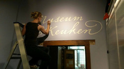Museum Elisabeth Weeshuis