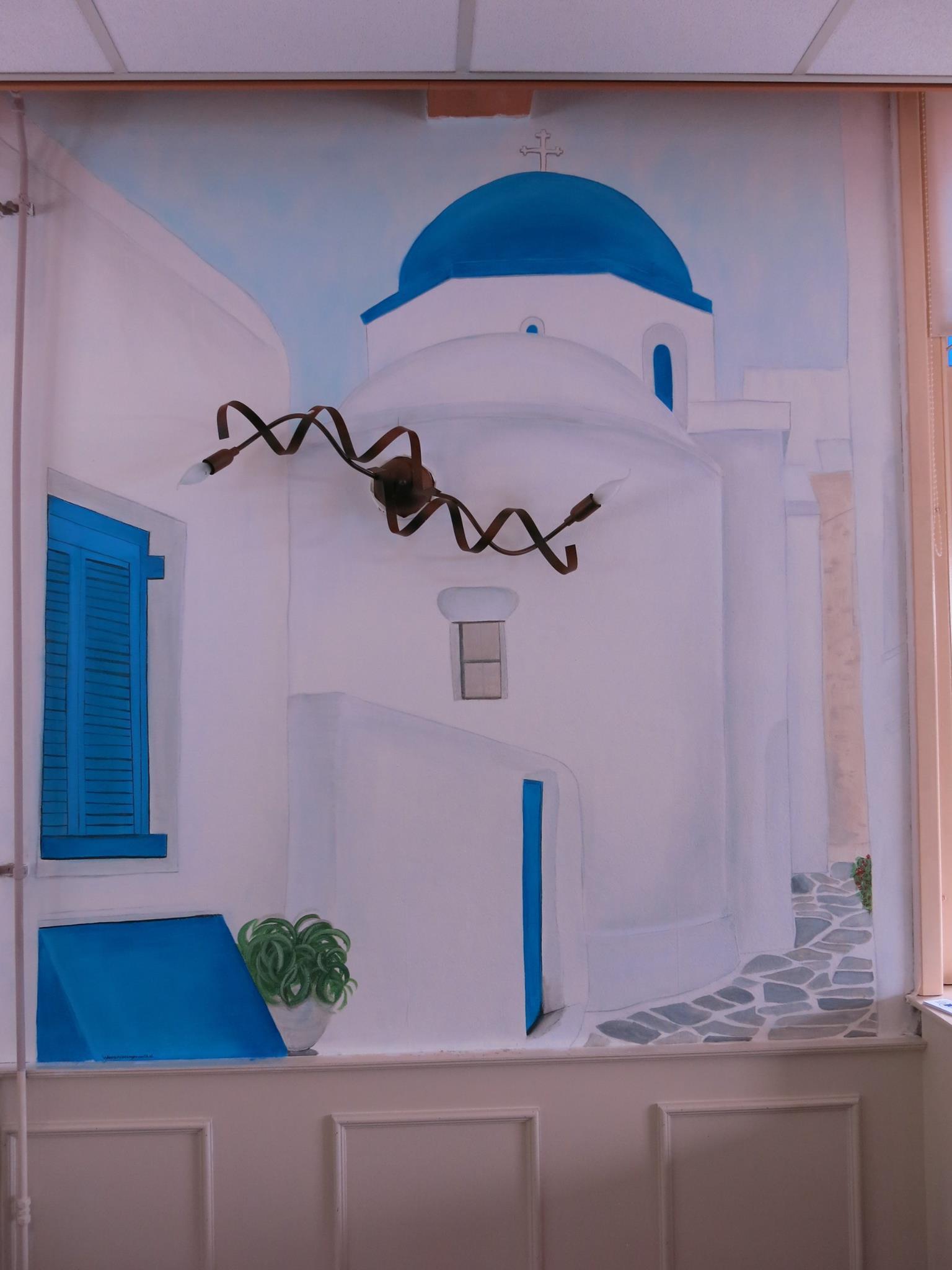 Grieks restaurant