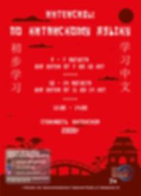 chinese-01.jpg