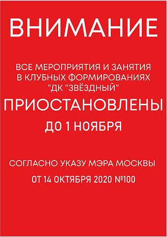 И СНОВА ДОМОЙ-01-01.jpg