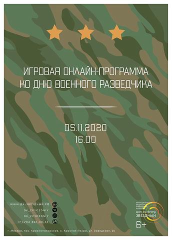 ьшдшефкн-01.jpg