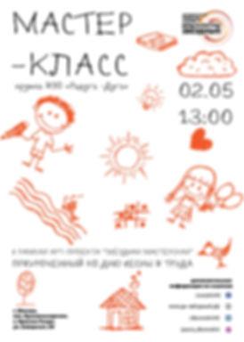 МК2-01.jpg