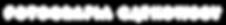 napis logo.png