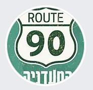 Route-90 deli
