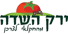 Yerek Hasadeh market
