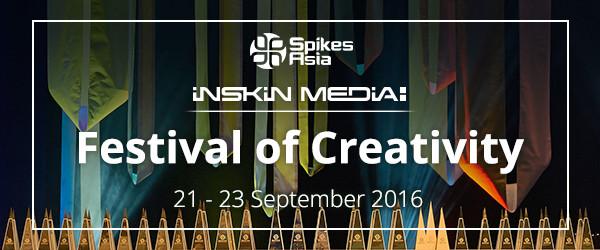 Spikes Asia 2016 Blog Banner