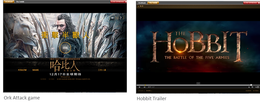 Hobbit Microsite Options
