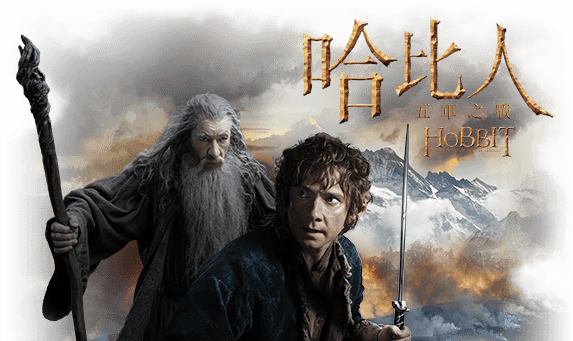 The Hobbit wins engagement with InSkin Video