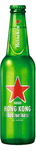 Heineken Hong Kong Bottle