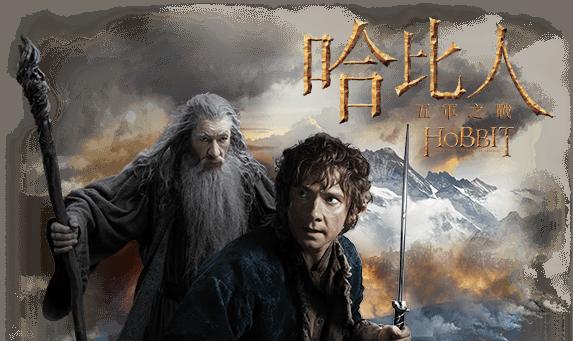 The Hobbit InSkin Video campaign, InSkin Media