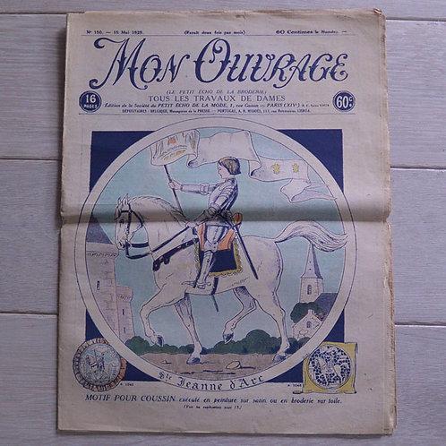 *フランスブロカント*刺繍雑誌 Mon Ouvrage No.150