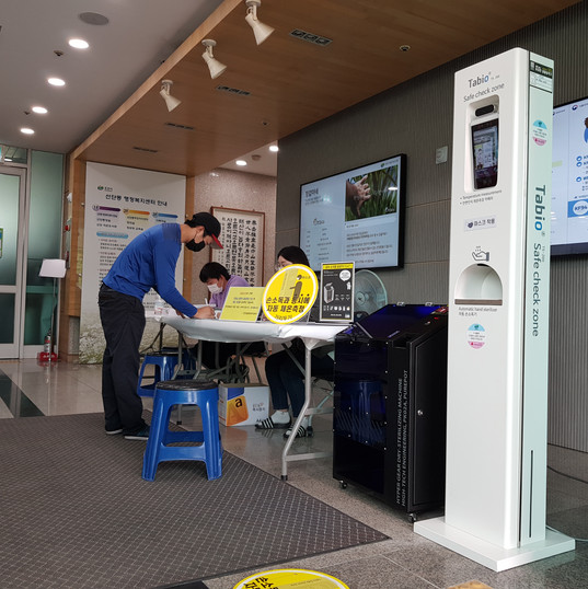 포천선단행복복지센터.jpg