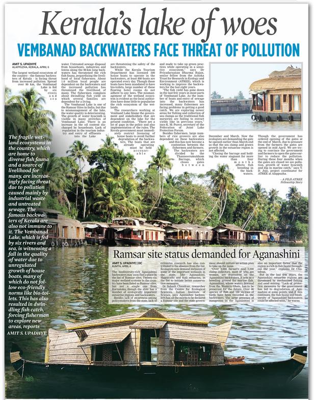 Kerala's Lake of woes