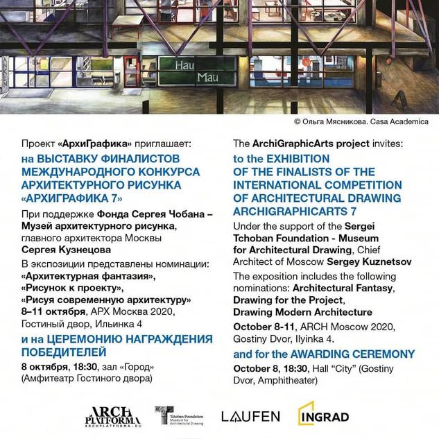 invitación Archigraphicarts 7.jpg