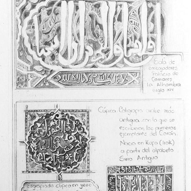 Epigrafías de la alhambra