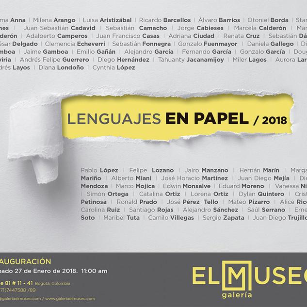 Galeria El Museo Bogotá