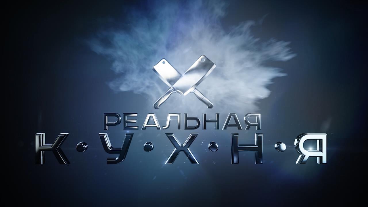 RK_Otbivka_Logo_5_sec.mp4_snapshot_00.02_[2015.05.08_09.15.46].jpg