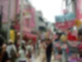 takeshita street tokyo japan
