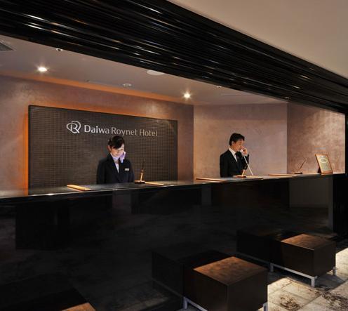 hotel daiwa.7.jpg