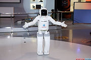 robot android asimo japan