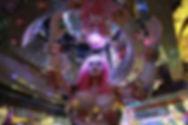 kvartal krasnix fonarei tokyo japan