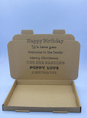 Personalised Gift Box Message