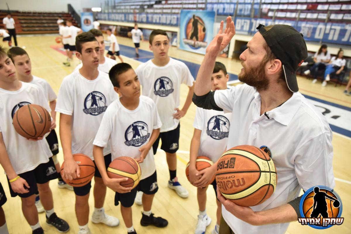 מחנה כדורסל שחקן אמיתי- מחזור פסח באילת