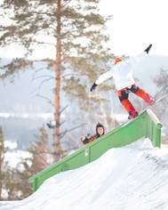 Перила для сноуборда