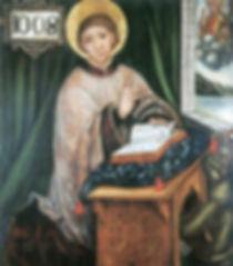 Saint-Bernard de Menthon (1008-1081), Portrait sur bois du XVe siècle