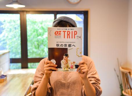 OZ magazine TRIPに掲載されました。