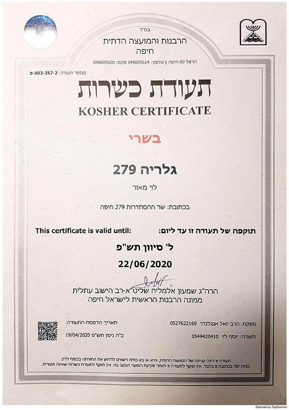 kosher-may.jpg
