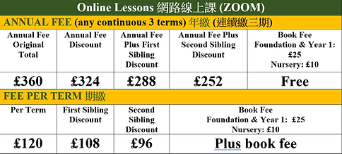 online lesson fee.png