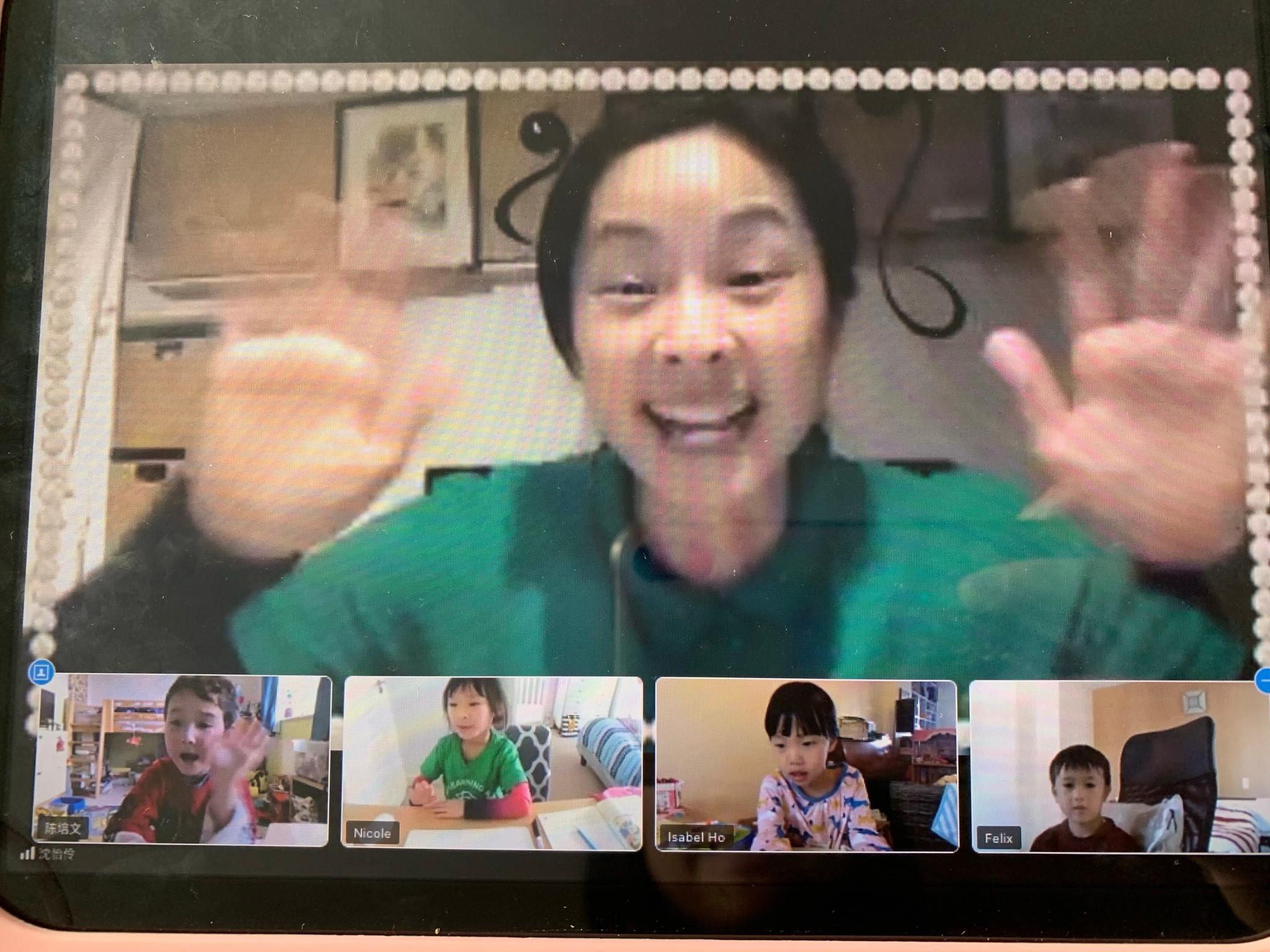 Nursery Class 幼兒園班-Small group online