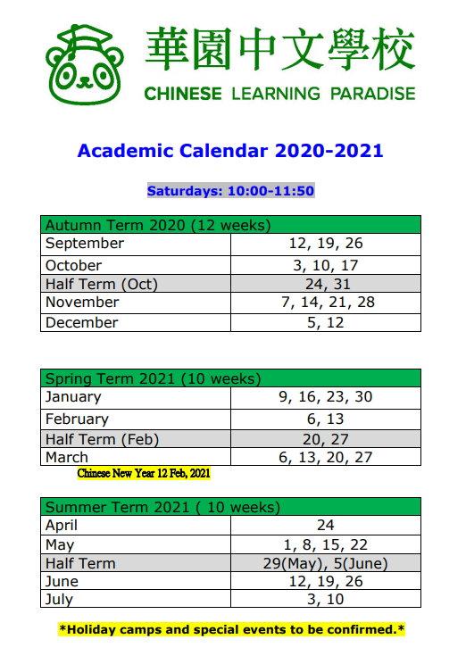Academic Calendar 2020-2021.jpg
